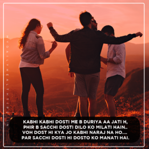 Friendship Quotes 8