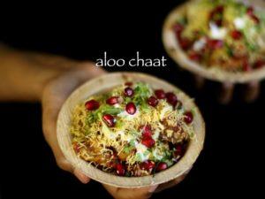 Aloo chaat recipe